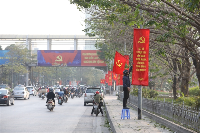 Decorations set up to welcome13th National Party Congress