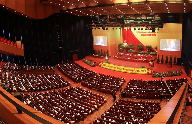 13th National Party Congress concludes second working day