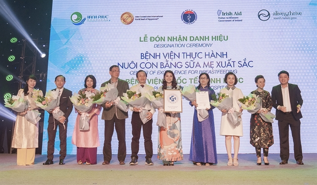 Hạnh Phúc Hospital receives accreditation as Center of Excellence for Breastfeeding