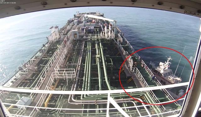 Vietnamese sailors aboard detained Korean tanker
