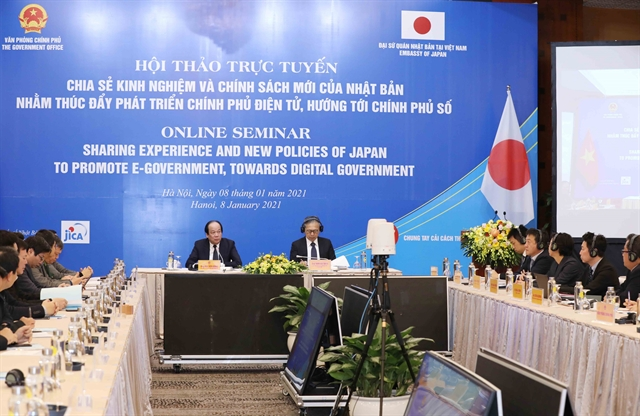 Seminar on Japans experience policies in e-government