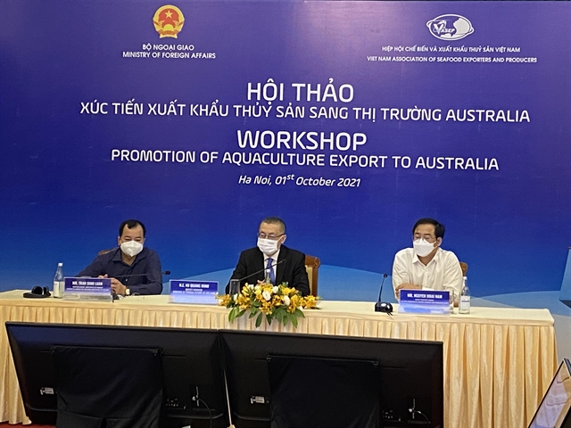 Experts discuss how to promote aquaculture exports to Australia