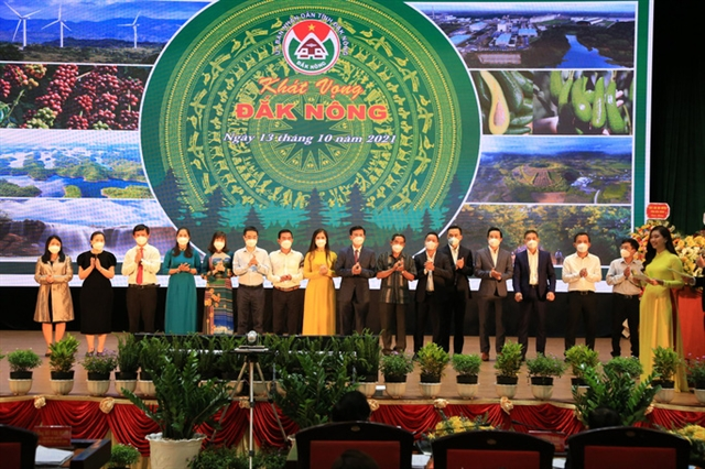 Đắk Nông Province welcomes investors says local Party chief