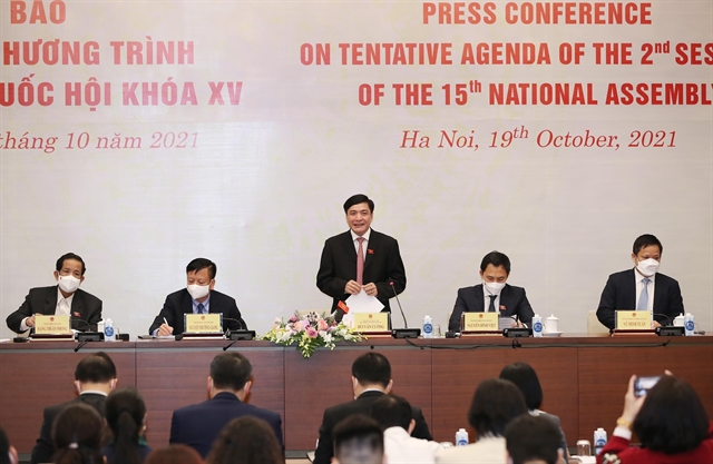 15th National Assembly to open second session on Wednesday