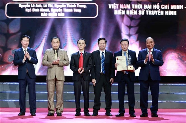 National Press Awards 2020 honours 112 outstanding works