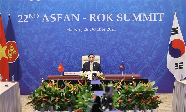 Việt Nam supports RoKs new Southern policy