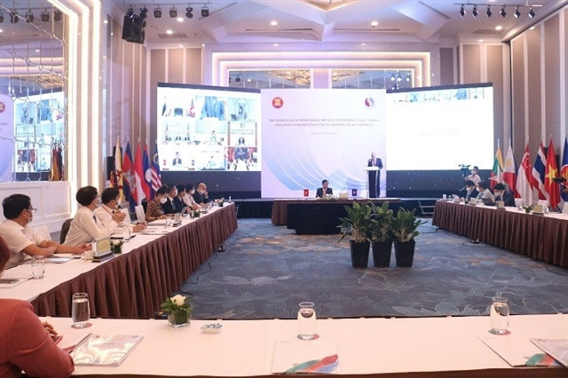 Việt Nam calls on ASEAN countries to co-operate for sustainable mineral exploitation