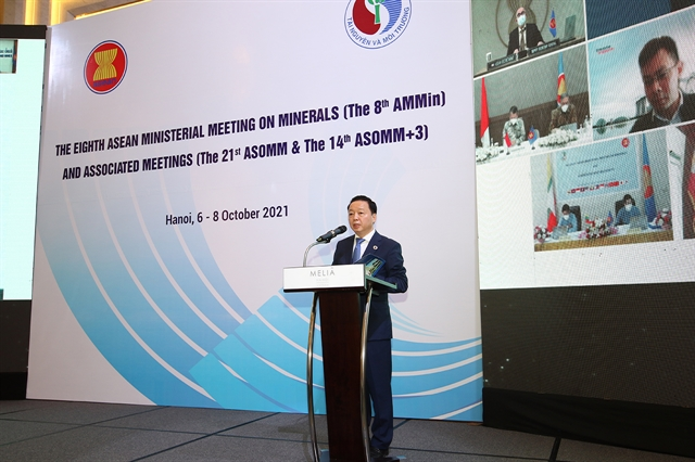 ASEAN highlights the urgency of fossil fuel reduction and low carbon economy development