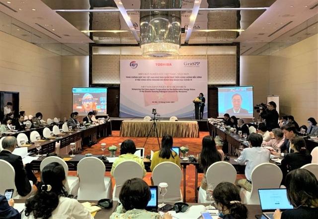 Forum talks Việt Nam-Japan ties in sustainable energy development in GMS