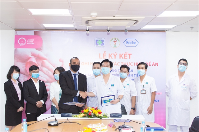 HCM City Oncology Hospital joins project on improving breast cancer treatment in VN