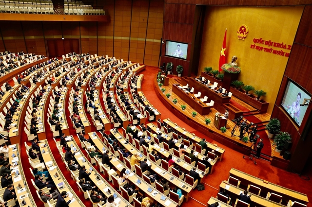 The 14th National Assembly convenes its last session