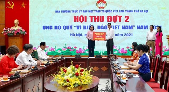 Additional VNĐ23.7 billion raised for sea, island fund