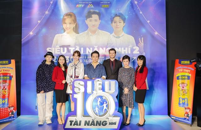VUS sponsors Super 10-Kid talent TV show