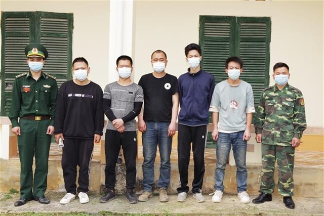 Four arrested in Điện Biên for attempting to smuggle Chinese nationals into Laos