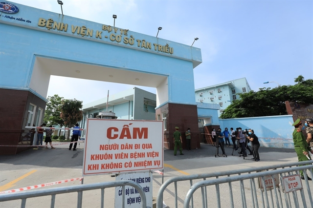 COVID-19 outbreaks at major hospitals in Hà Nội within control: health official