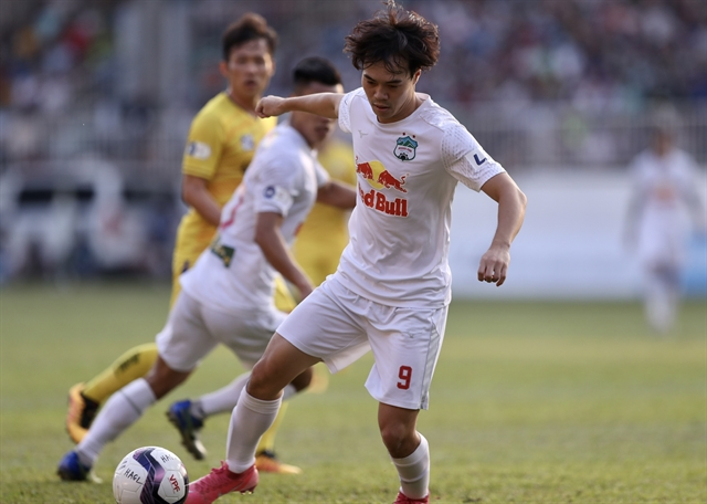 Striker Toàn ready to bring domestic form to international level