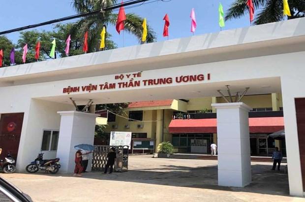 Hospital director dismissed due to patients drug trafficking ring
