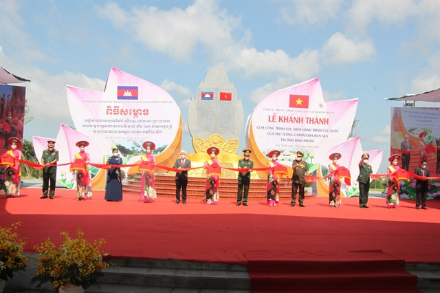 Memorial complex dedicated to Cambodian PMs national salvation journeyopens