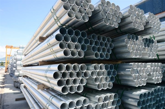 MoIT asks for co-operation in anti-dumping investigation on imported steel products
