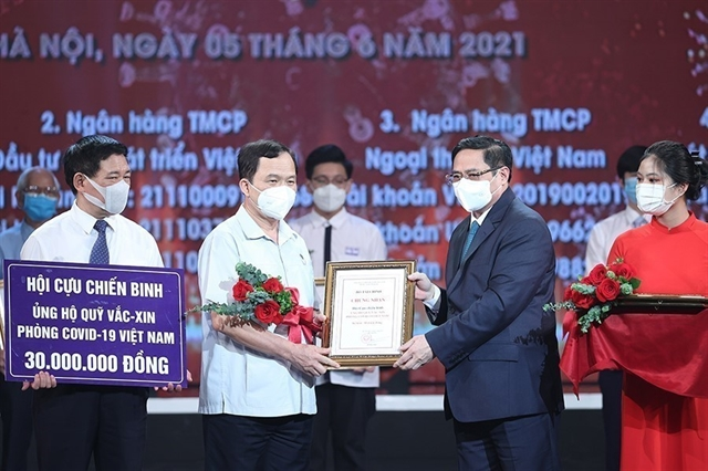 Việt Nams nationalCOVID-19 vaccine fund launched