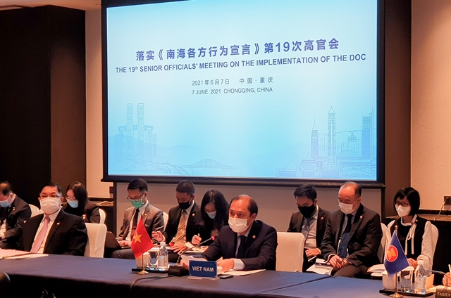 ASEAN-China Senior Officials Meeting on DOC takes place in China
