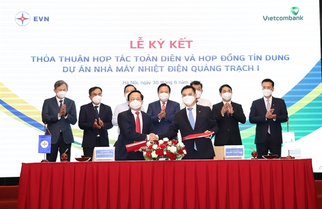 Vietcombank sponsors 1.2 billion for Quảng Trạch 1 thermal power project