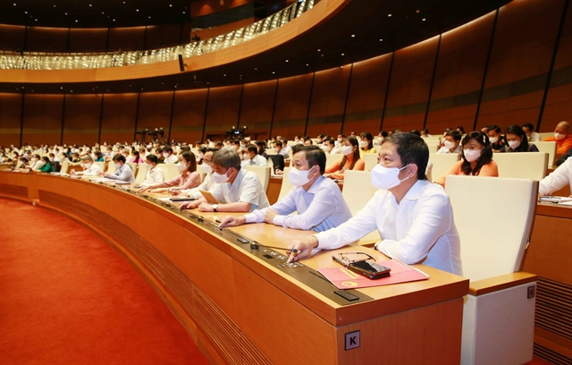 Important resolutions passed as first session of 15th National Assembly wraps up