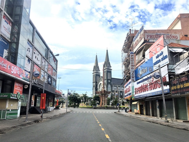 HCM City southern region lockdown extended by two weeks amid soaring COVID-19 cases