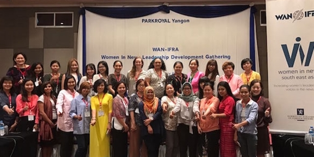 28 Asian news editors and journalists begin Young Media Leaders Fellowship