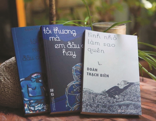 Famous writers teen tales reprinted this summer
