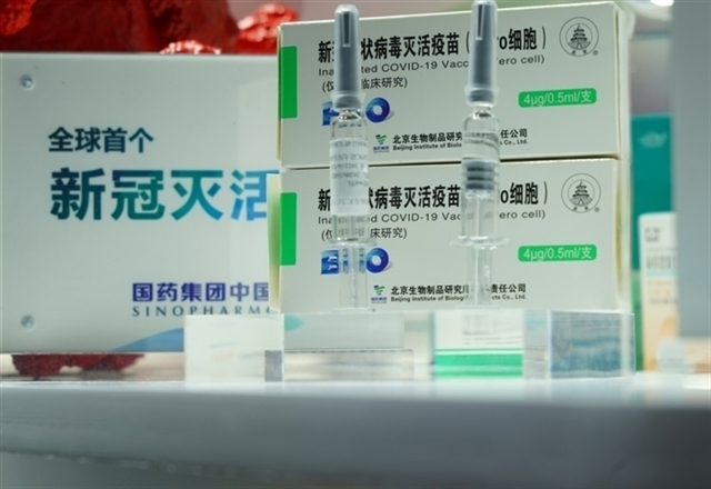 HCM City gets greenlight to use Sinopharm vaccine