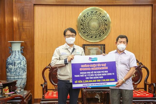 Doosan Vina supports Quảng Ngãi in COVID-19 prevention