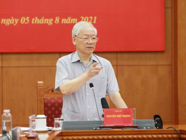 Party Central Committee officials and business leaders punished for wrongdoings this year