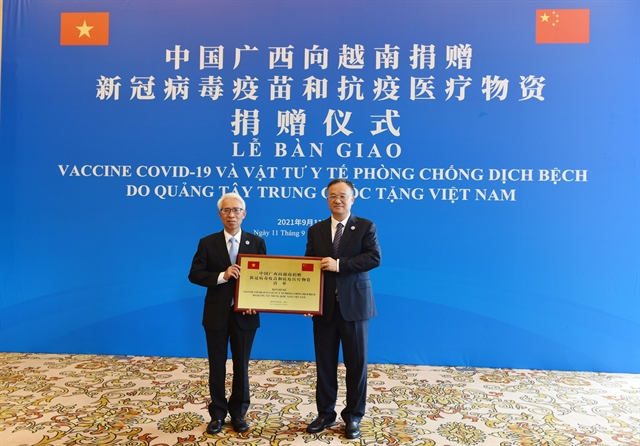 Chinas Guangxi donates COVID-19 vaccine and medical supplies worth almost 10m