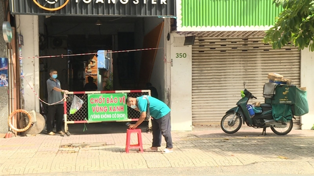 HCM City gradually removes checkpoints in COVID-free areas