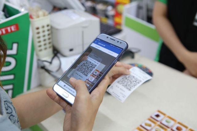 Việt Nam joins global peers in developing digital money