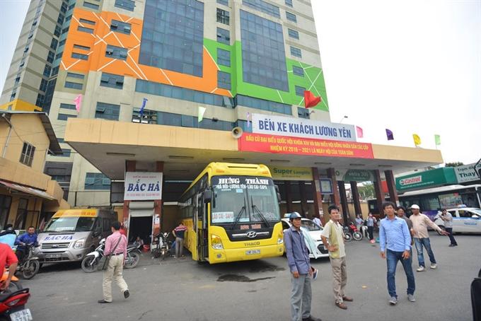 Lương Yên Station closed to ease traffic