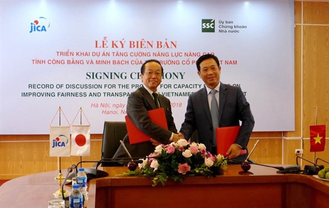 SSC JICA sign quality boosting project agreement