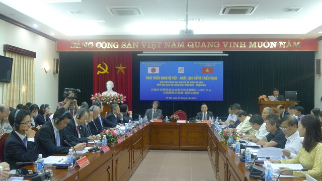 Japan contributed to Việt Nams development