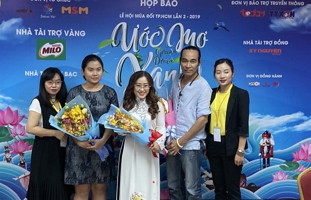 Việt Nam Puppetry Festival to open in HCM City