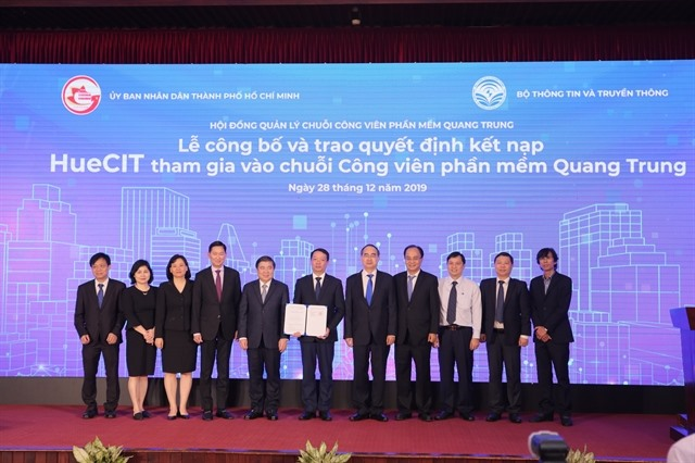 HueCIT becomes Quang Trung Software City chain member