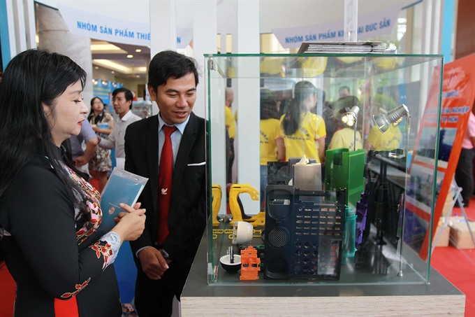 HCMC focuses on industrial products