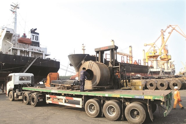 MoIT investigates dumping of Chinese cold-rolled steel