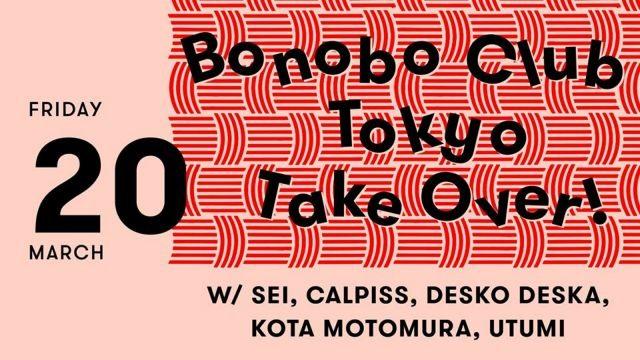 Japanese Bonobo Clubat The Observatory