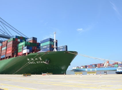Bà Rịa-Vũng Tàu seeks to improve logistics competitiveness