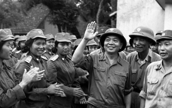Quảng Bình to launch General Võ Nguyên Giáp contest