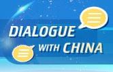 https://www.chinadaily.com.cn/a/202101/28/WS60122e5da31024ad0baa5bc4.html