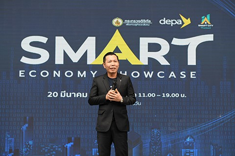 depa implements first phase of Smart Economy Showcase Project