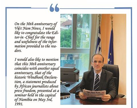 From Greek Embassy