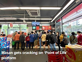 https://vietnamnews.vn/brandinfo/968553/masan-gets-cracking-on-point-of-life-platform.html